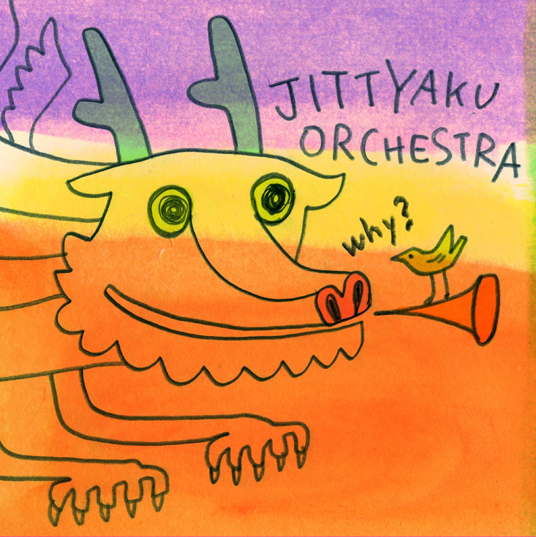 【CD】勢理客オーケストラ / Jittyaku Orchestra『why?』(沖縄 / Okinawa)