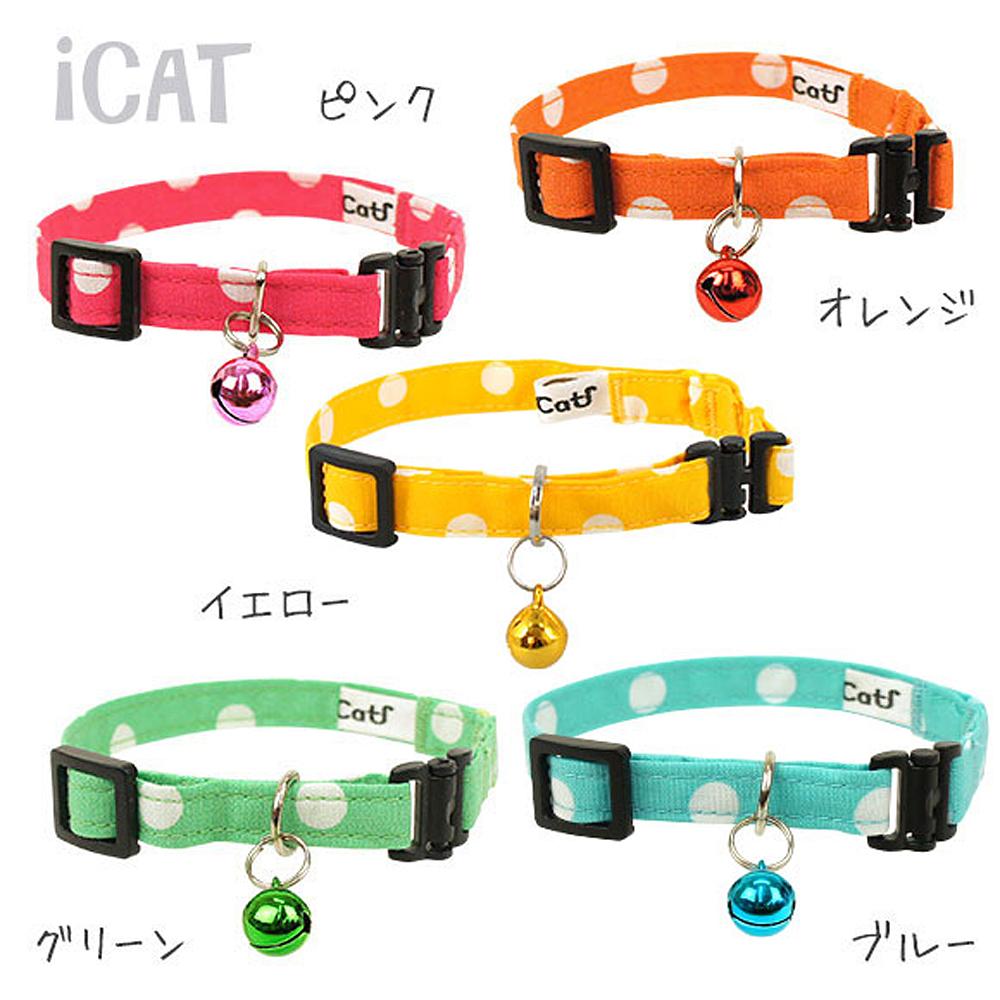 猫首輪(子猫大きな水玉)全5種類