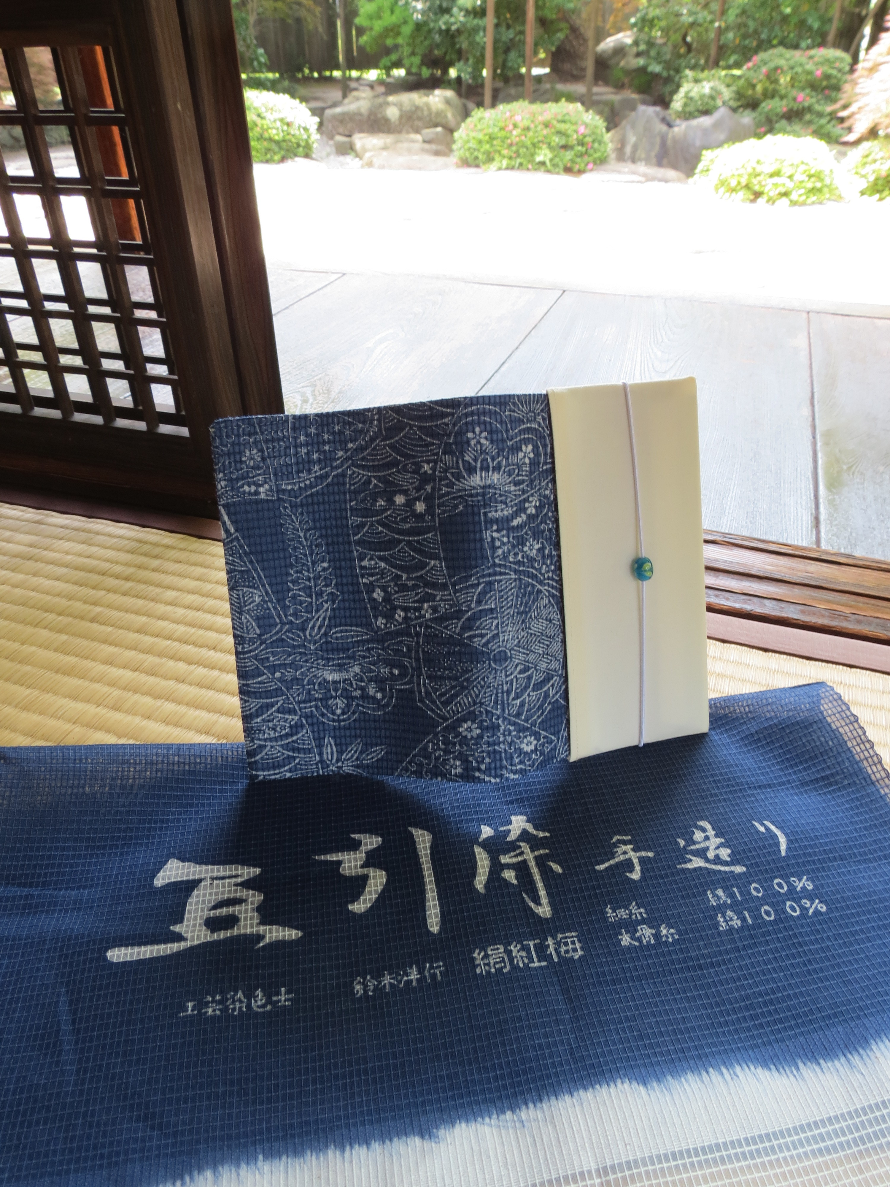 江戸中型長板豆引き染め(吉祥文柄)
