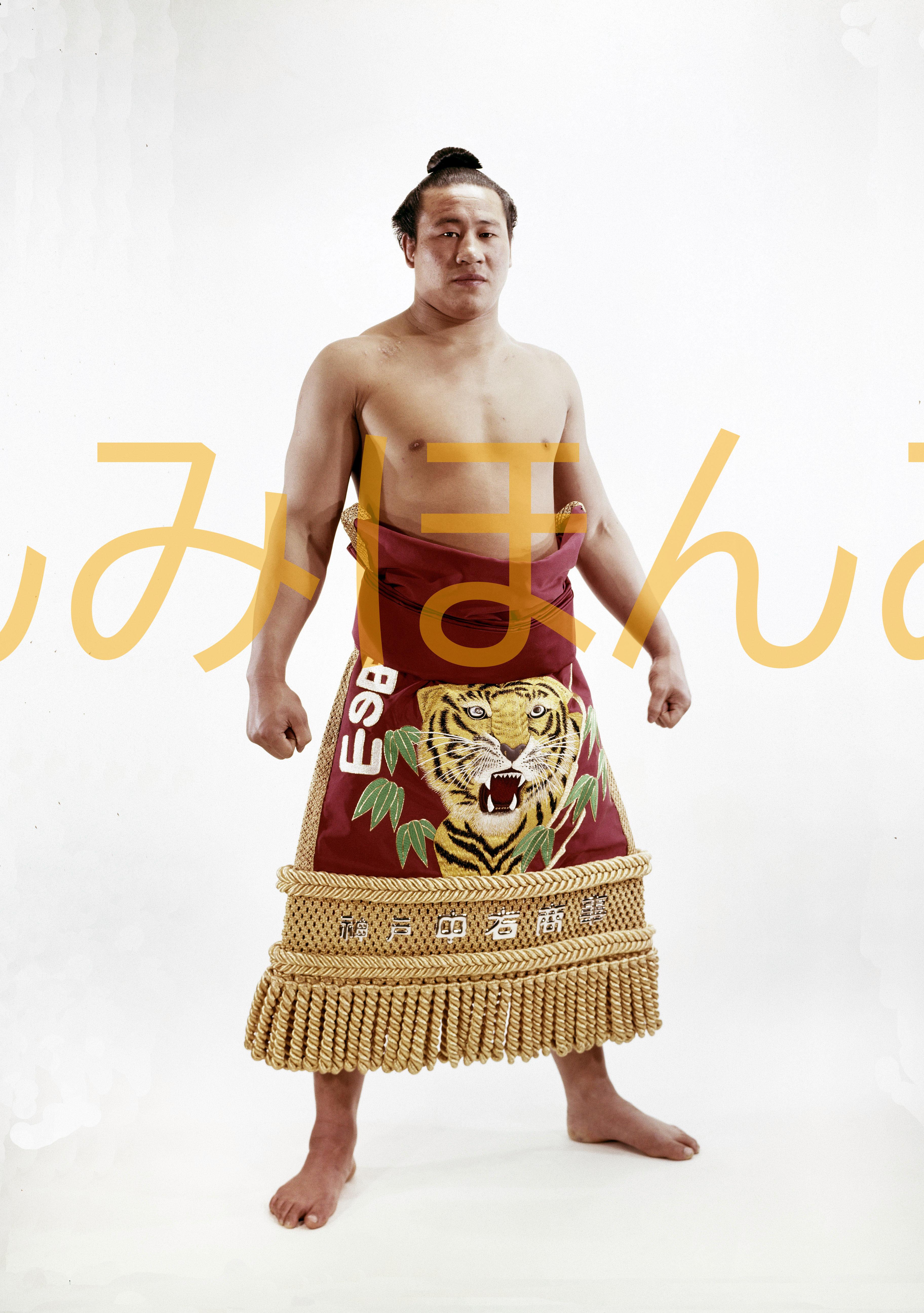 昭和37年3月場所優勝 関脇 佐田の山晋松関(2回目の優勝)