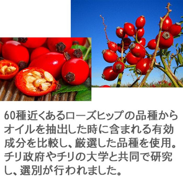 【期間限定】ROSE DE BIO ローズオブローズ / 5ml×3本 【 Facial Oil & Essence 】
