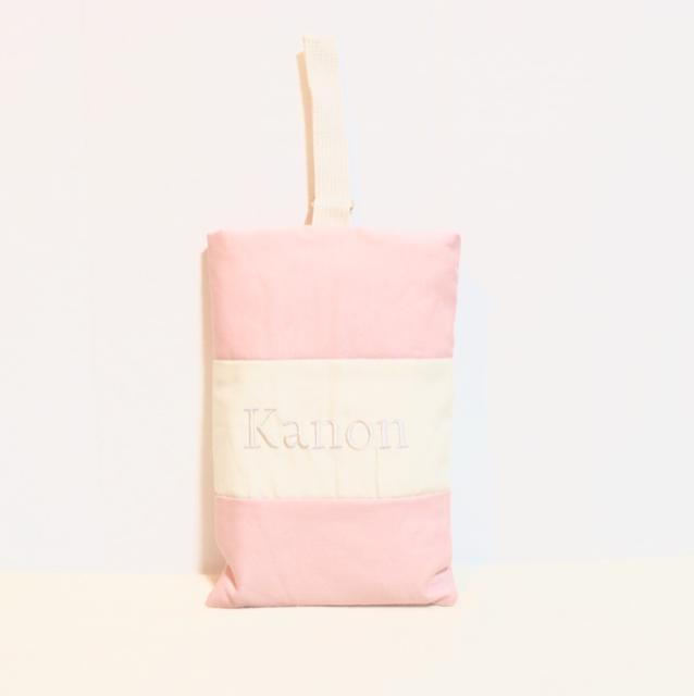 ネーム刺繍入りのパステルピンクのシューズケース