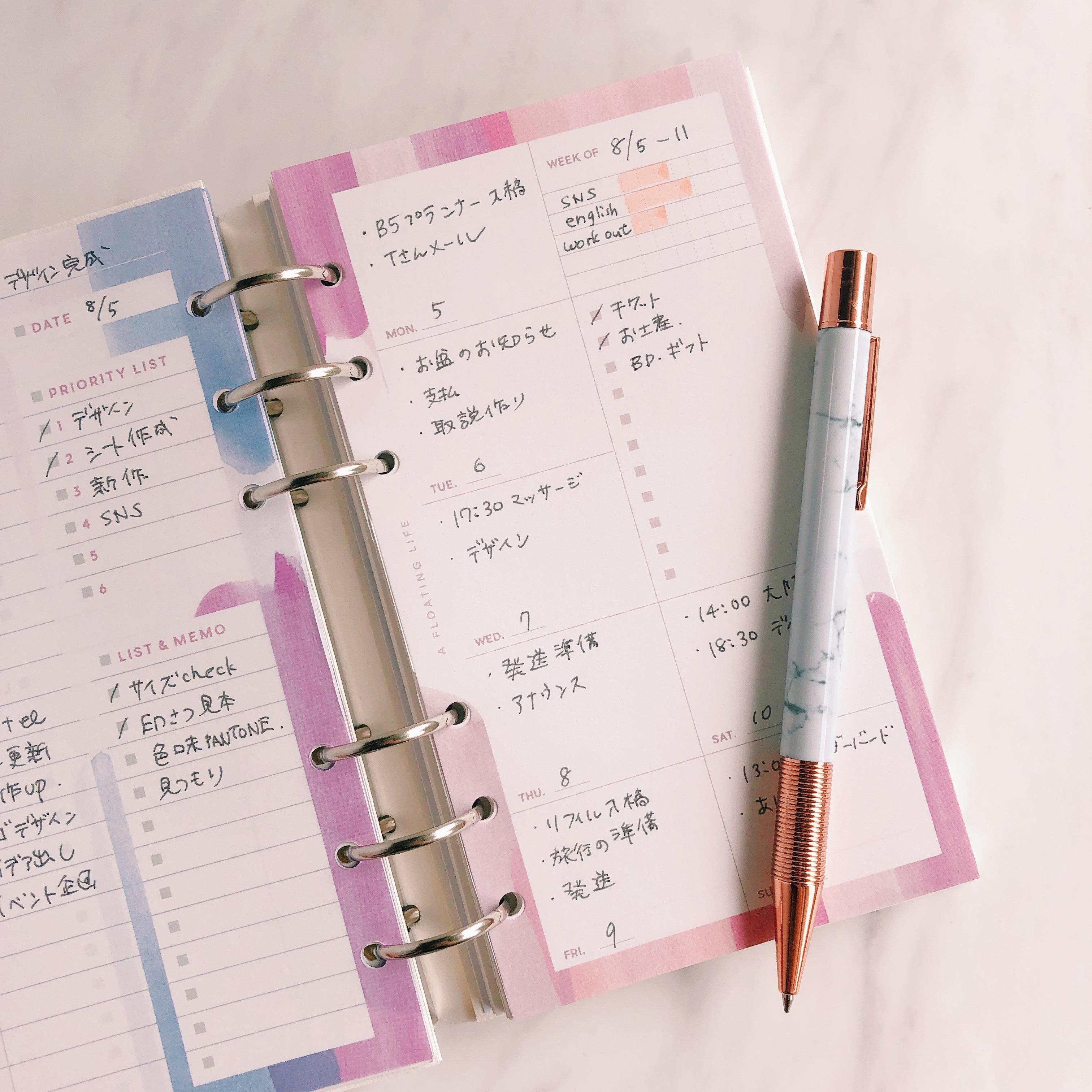ウィークリー計画 / バイブル / 水彩ピンク(システム手帳リフィル)