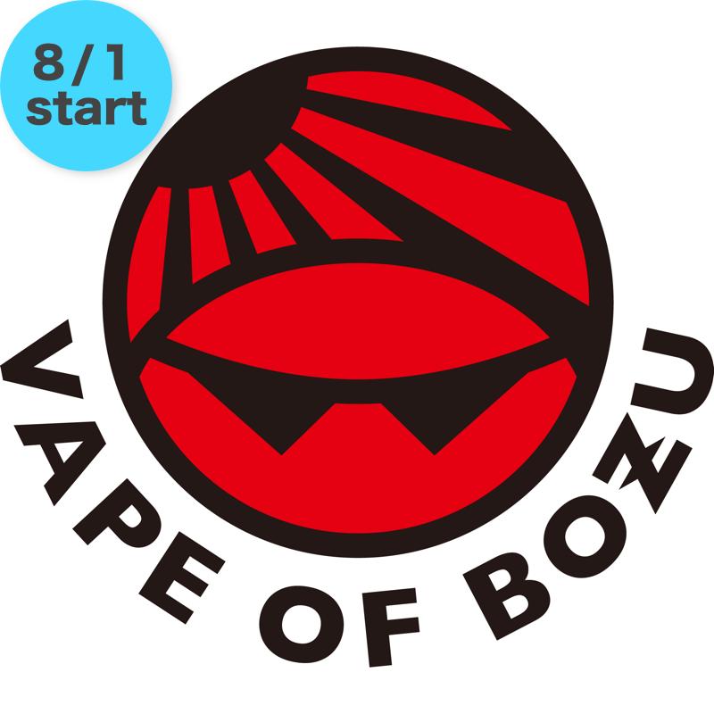 定期便3000 第11期 【VAPE.of.BOZU】送料が別途必要です