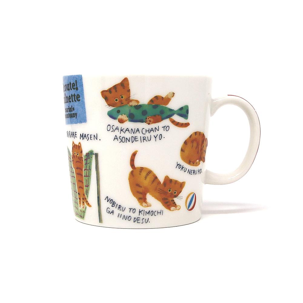 猫マグカップ(エクートミネットマグちゃとら)