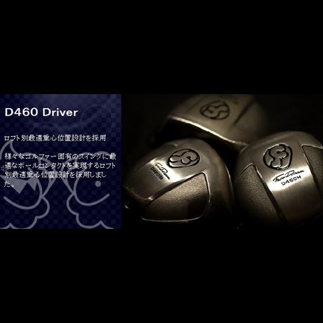 Fuso Dream D460  Ver. 2 ドライバー(ルール適合)