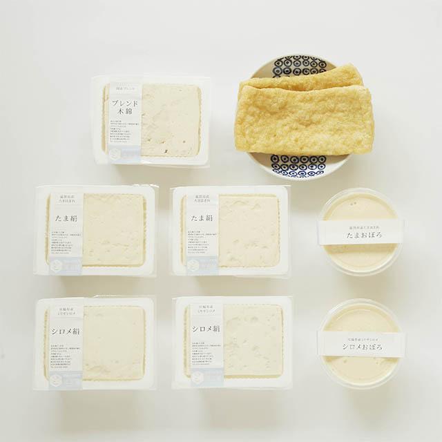 【国産大豆】いつもの豆腐+絹2つセット
