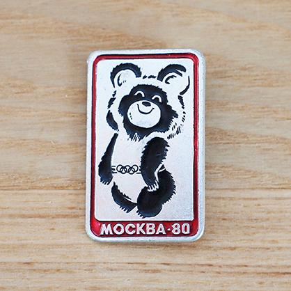 【ロシア】 こぐまのミーシャ (No.7) ヴィンテージバッチ USSR 旧ソ連
