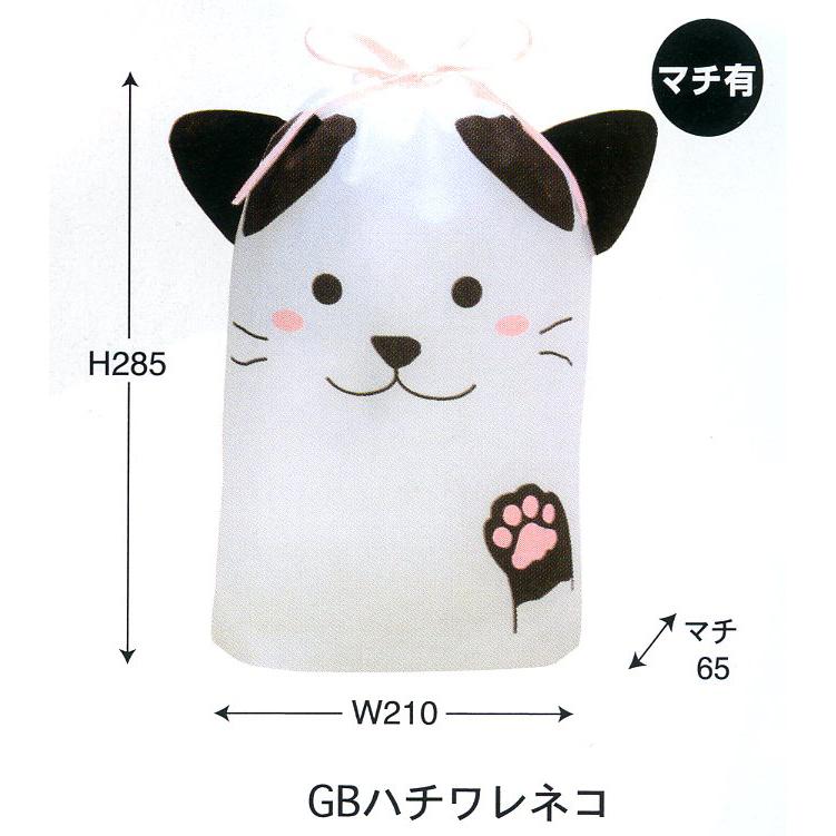 猫ラッピング巾着バッグ2(L)