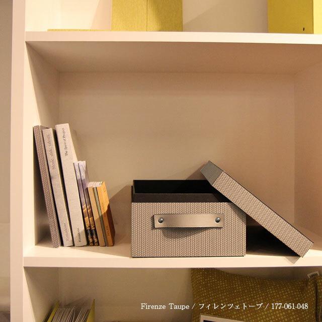 Pinetti Closet Small Box Ares / Firenze(ピネッティクローゼットスモールボックスアレス/フィレンツェ)177-061