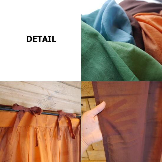 グラーデカーテン 全5色 - 画像2