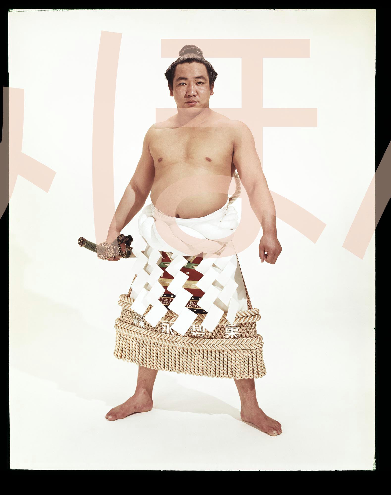 昭和39年5月場所優勝 横綱 栃ノ海晃嘉関(3回目の優勝)
