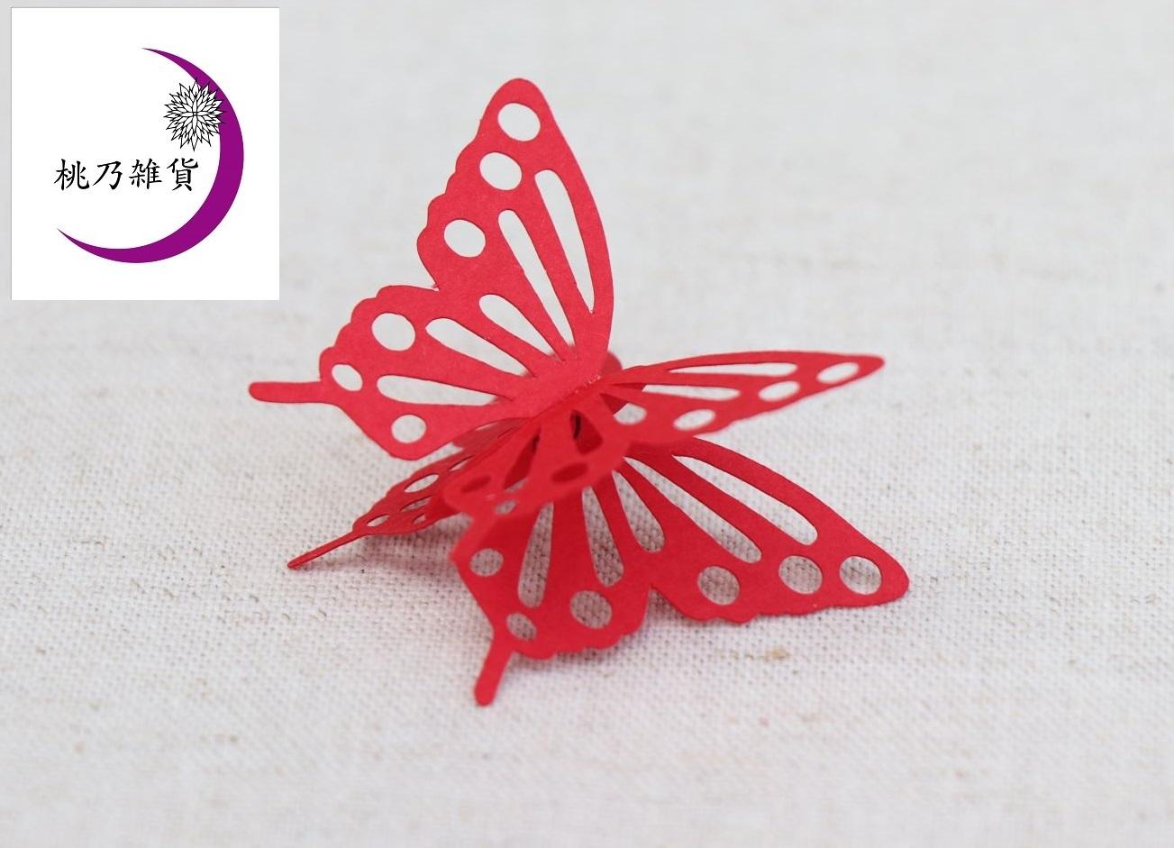 蝶の織り紙 箸置き 5ヶセット