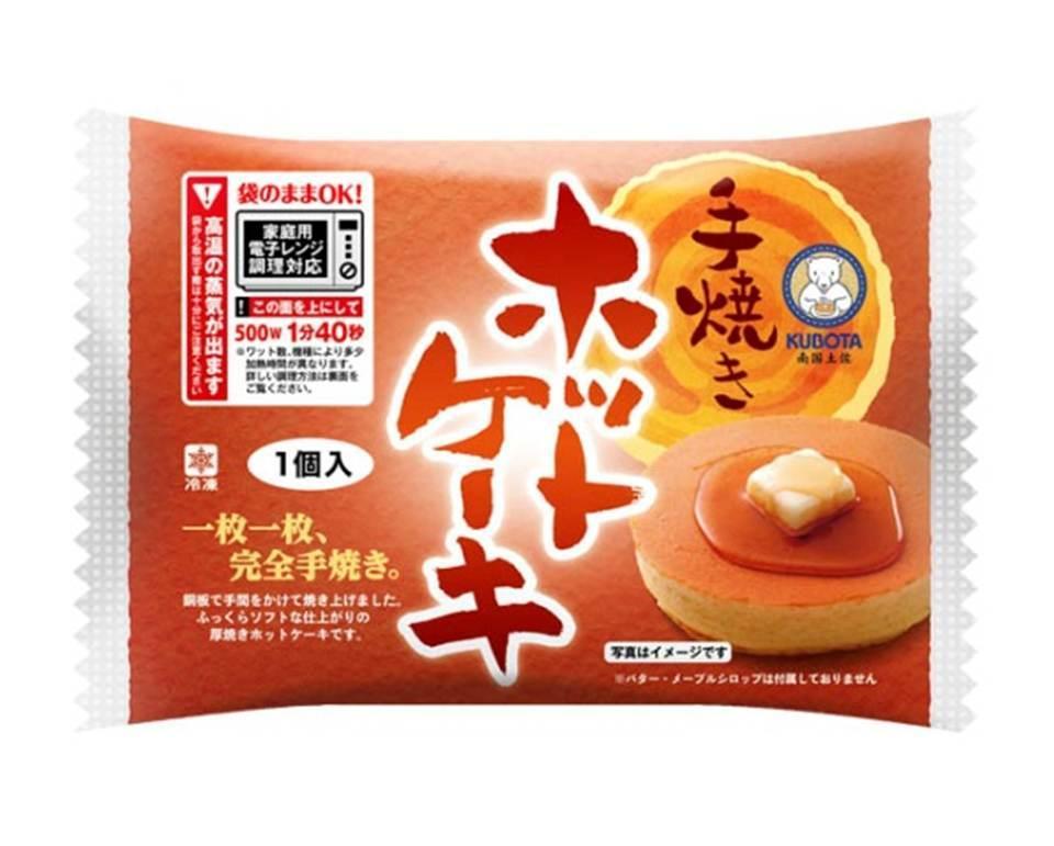冷凍手焼きホットケーキ(100g1個入り) - 画像1