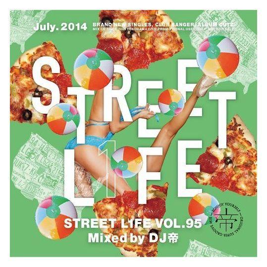[MIX CD] DJ Mikado / Street L1fe Vol.95