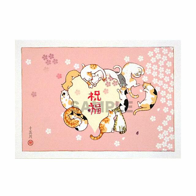 台湾ポストカード「偸心賊」