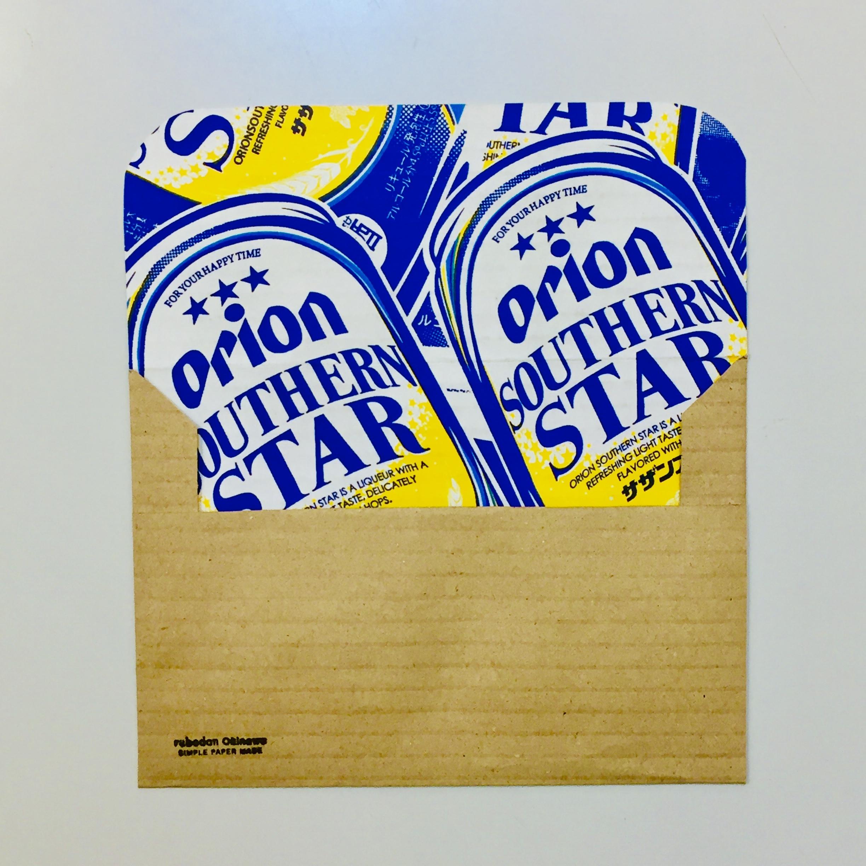 オリオンビール レターセット / rubodan ( ルボダーン )