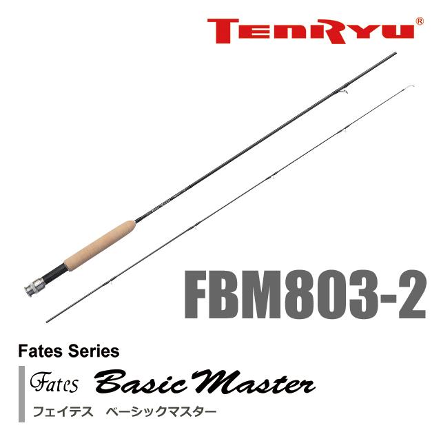 TENRYU Fates Basic Master(フェイテス ベーシックマスター)FBM803-2
