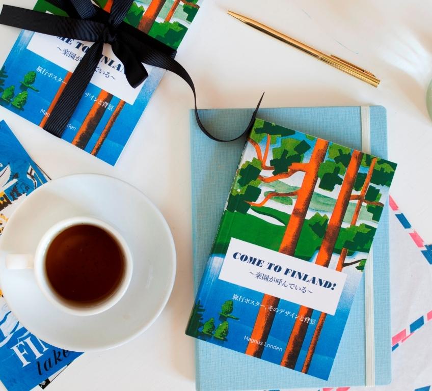 Come to Finland!~楽園が呼んでいる~ ビンテージ旅行ポスター、その背景