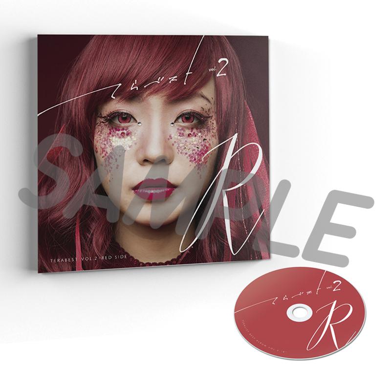 """てらりすと 8th Album『てらベスト vol.2 """"R""""』 (CD+冊子) - 画像3"""