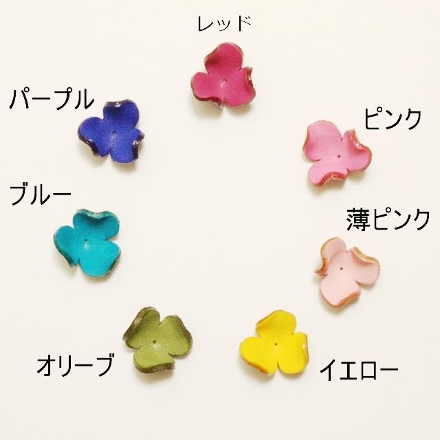 【フラワーレザーパーツ】ビオラM(ピンなしタイプ)