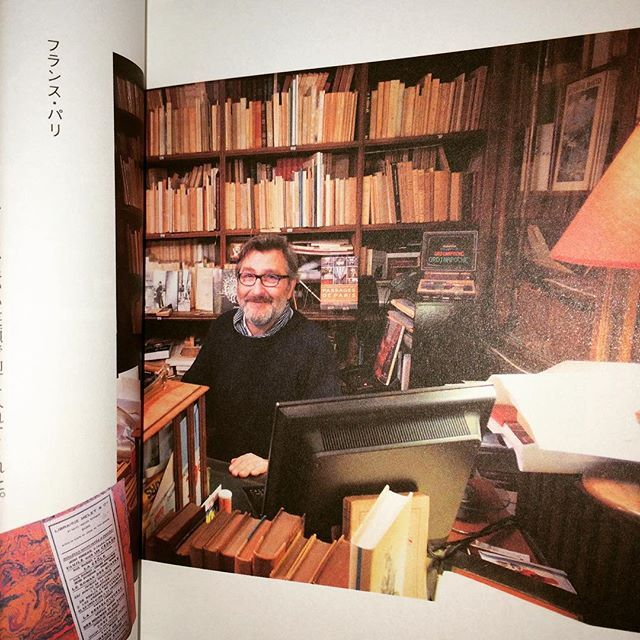 ZINE「Travelling Bookscape vol.1/大野貴之」 - 画像3