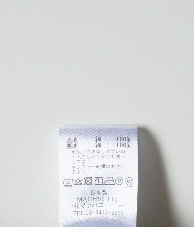 MASTER&Co. マスターアンドコー TOTE BAG メンズ レディース バッグ トート ミリタリー 迷彩 カモフラ レオパード FUDGE ファッジ 通販 (品番mc080)
