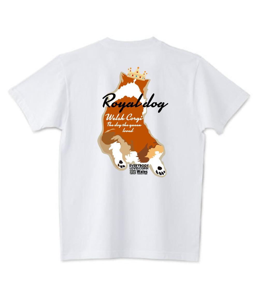 No.2020-royaldog-0001-62  : 6.2オンス プレミアム Tシャツ ロイヤルドッグシリーズ バックスタイル茶色