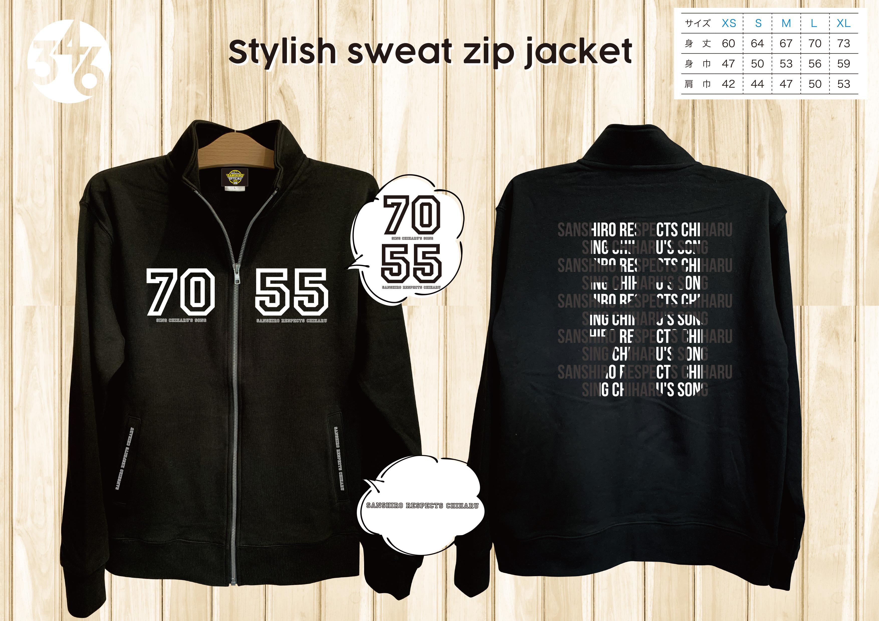 【Lサイズ僅在庫あり】スタイリッシュ スウェットジップジャケット(S / M / L / XL)