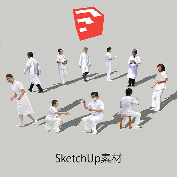 医療人物SketchUp素材10個 4p_set043 - 画像1