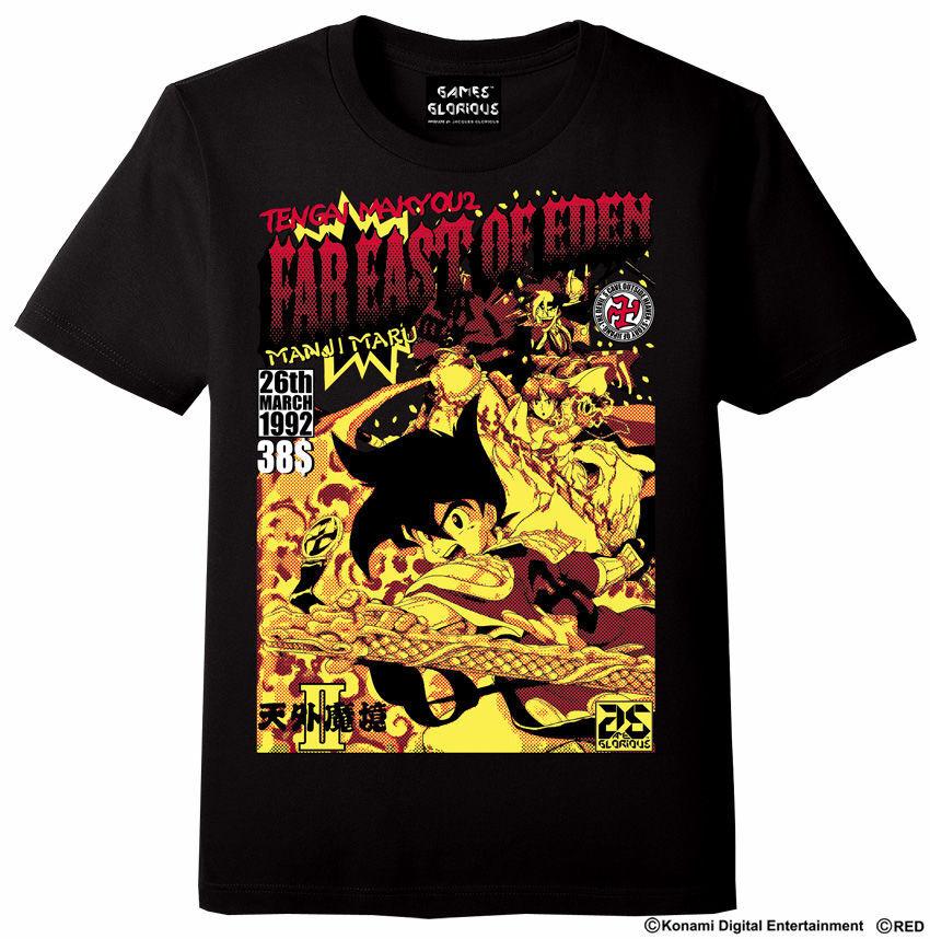 天外魔境卍MARU Comic`s Cover Tシャツ  ブラック  / GAMES GLORIOUS