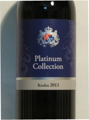 アルプスワイン プラチナコレクション 甲州