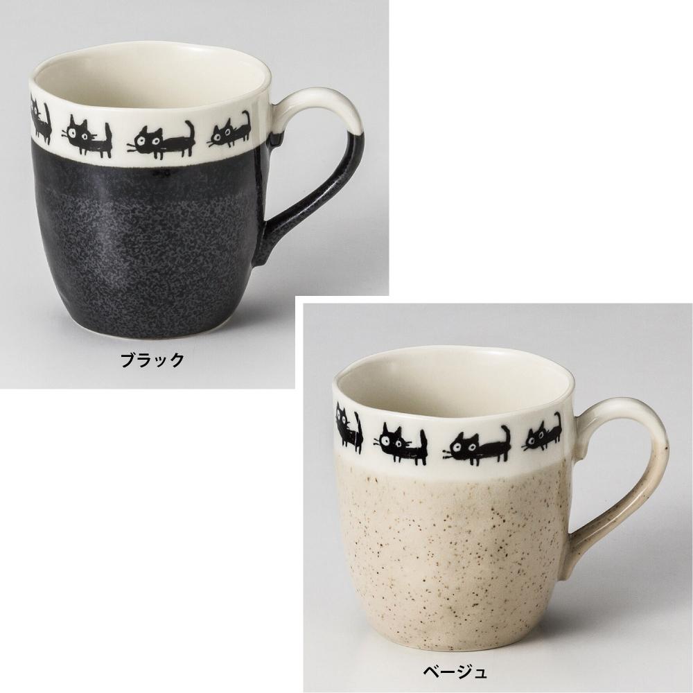 猫マグカップ(黒ねこマグ)