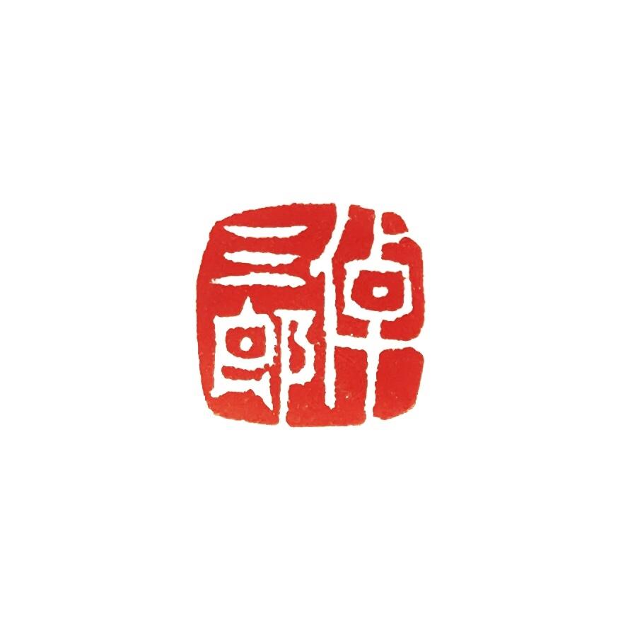漢字3-4文字 遊びのハンコ