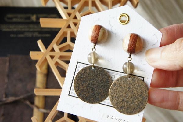 """木のいろ、寄せ木の耳飾り """" trico d-C-copper """" -ガラスビーズ"""