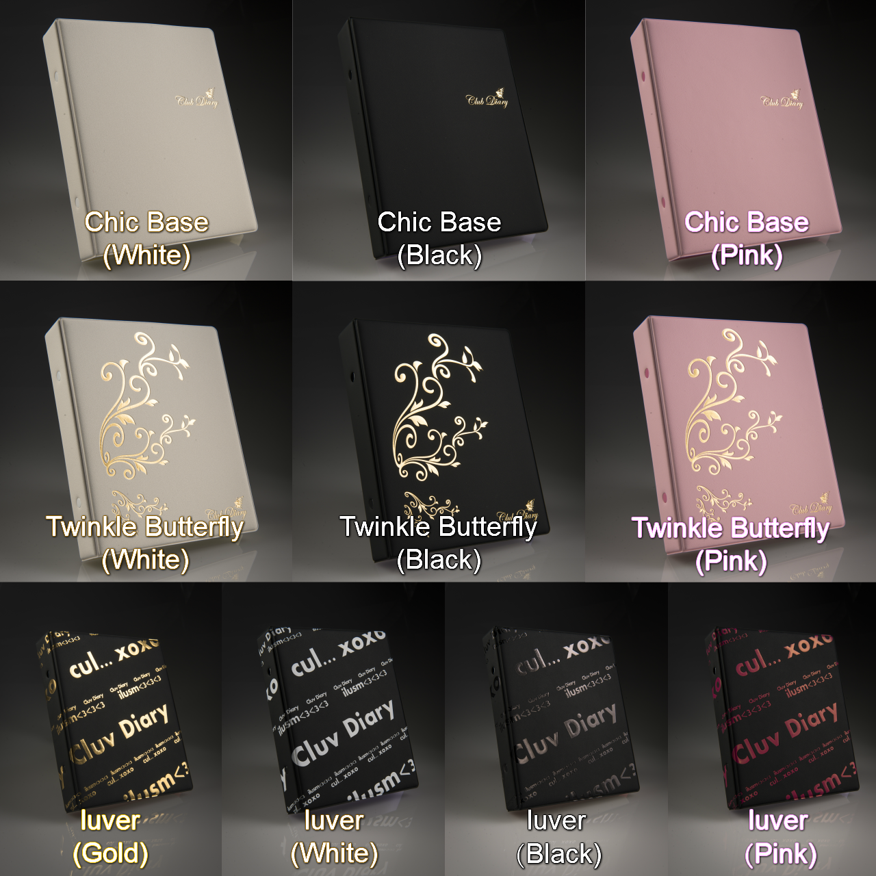 【Club Diary オリジナルバインダー 単品】キャバ嬢 ホステス手帳 クラブダイアリー