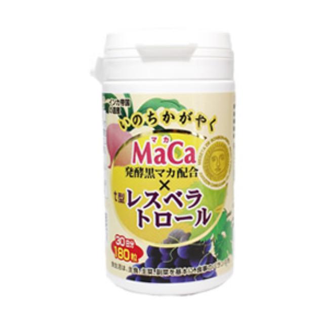 発酵黒マカ・t型レスベラトロール