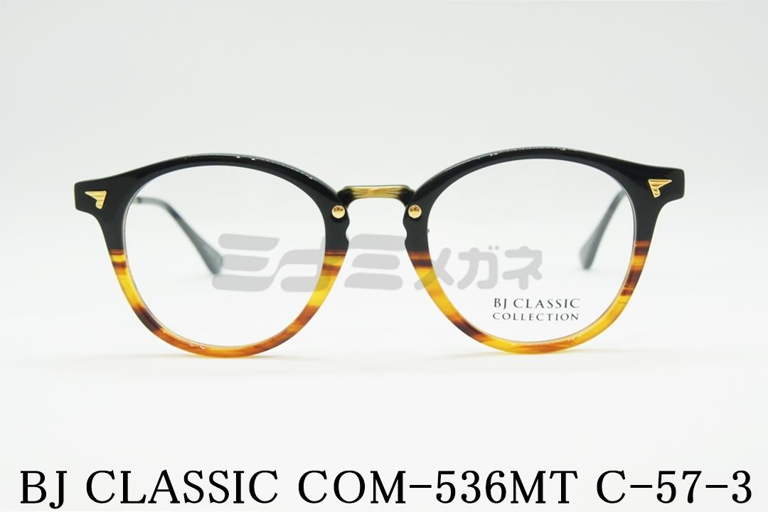 【T.M.西川貴教さん着用モデル】BJ CLASSIC(BJクラシック)COM-536MT C-57-3