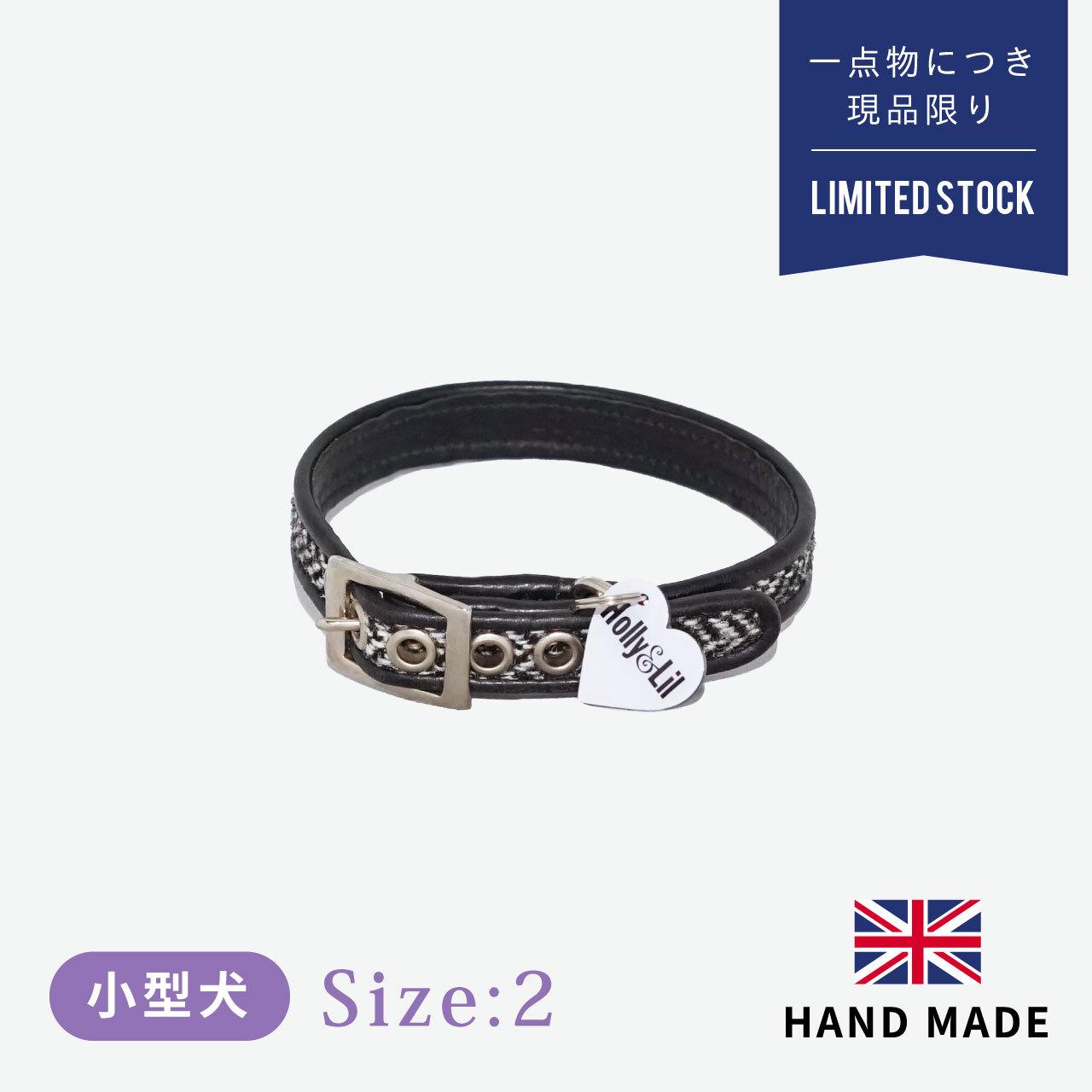 ホリー&リル ハリスツイード ブラックヘリングボーン カラー(首輪) size2