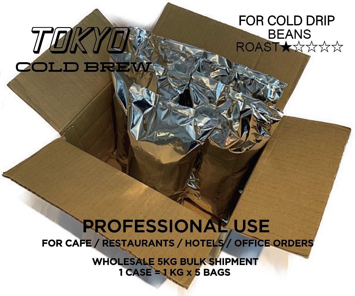 【お問い合わせ対応承ります!】卸売でのお取引 TOKYO COLD BREW コーヒー 豆 (トーキョーコールドブリュー)
