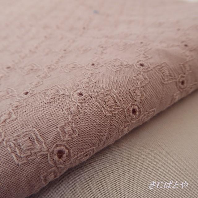 綿レース 灰桜色の帯揚げ
