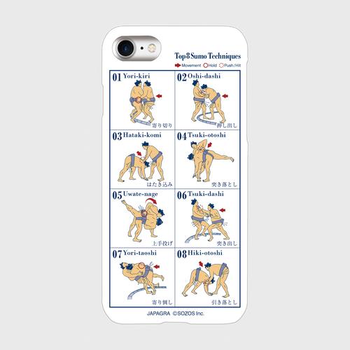 [受注生産] 相撲スマホケース iPhone7用