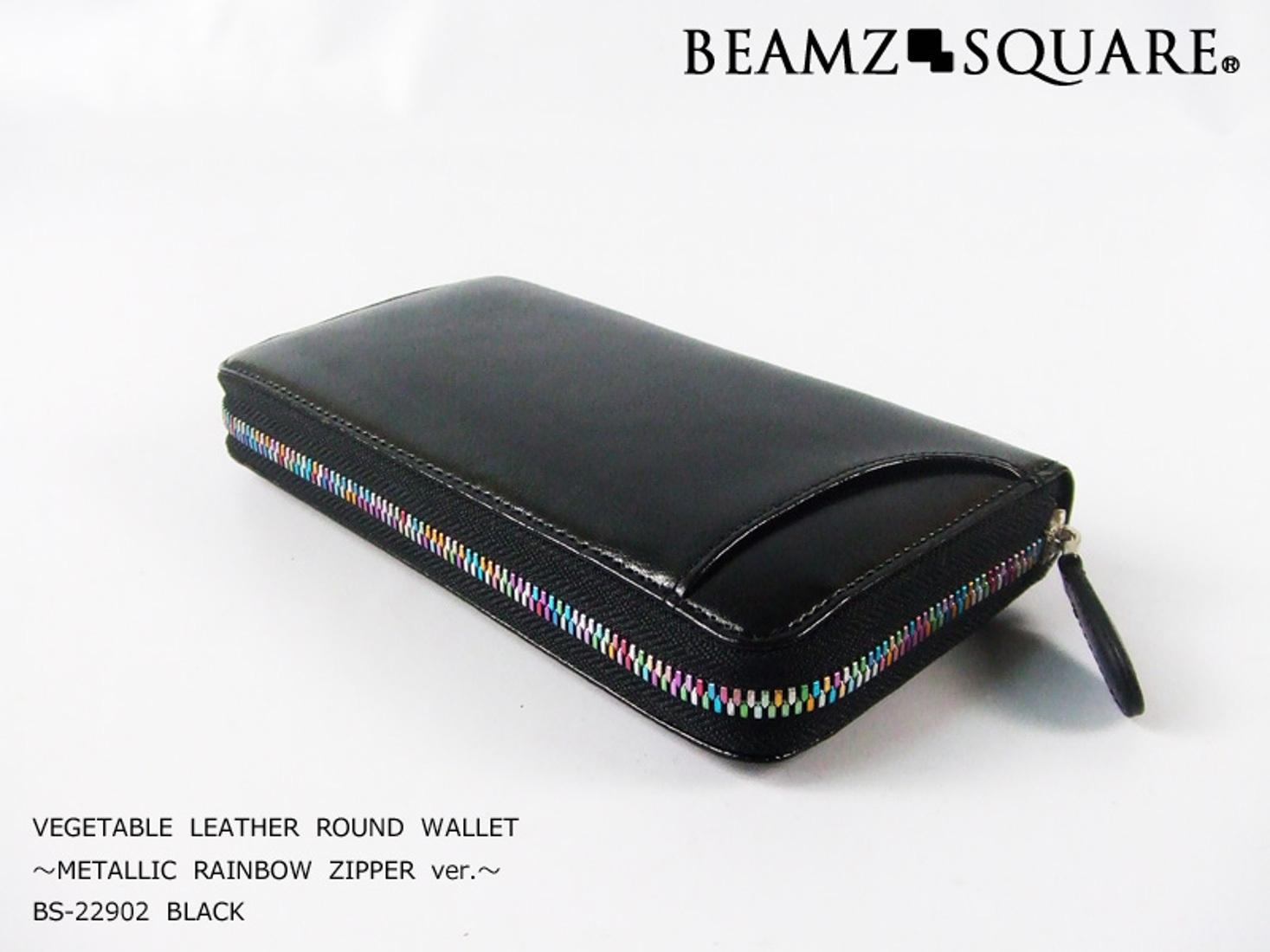 【メンズ財布】BEAMZSQUARE ベジタブルレザーラウンド長財布 ブラック