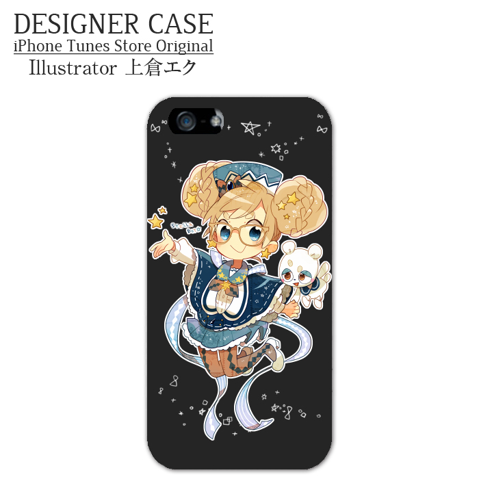 iPhone6 Hard Case[stella piccola] Illustrator:Eku Uekura