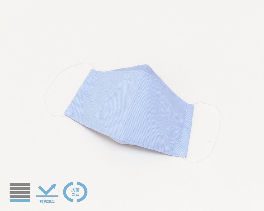 オリガミマスク|サックスブルー【S】抗菌・抗ウイルス加工