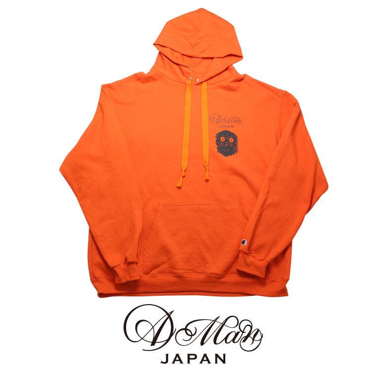 A Man Souvenir Hooded Sweatshirt エーエムエーエヌ フーデッドスウェットシャツ
