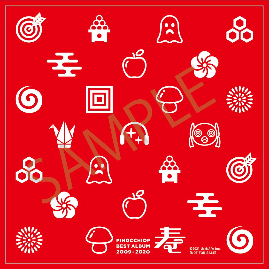 ピノキオピー - PINOCCHIOP BEST ALBUM 2009-2020 寿 - 画像3