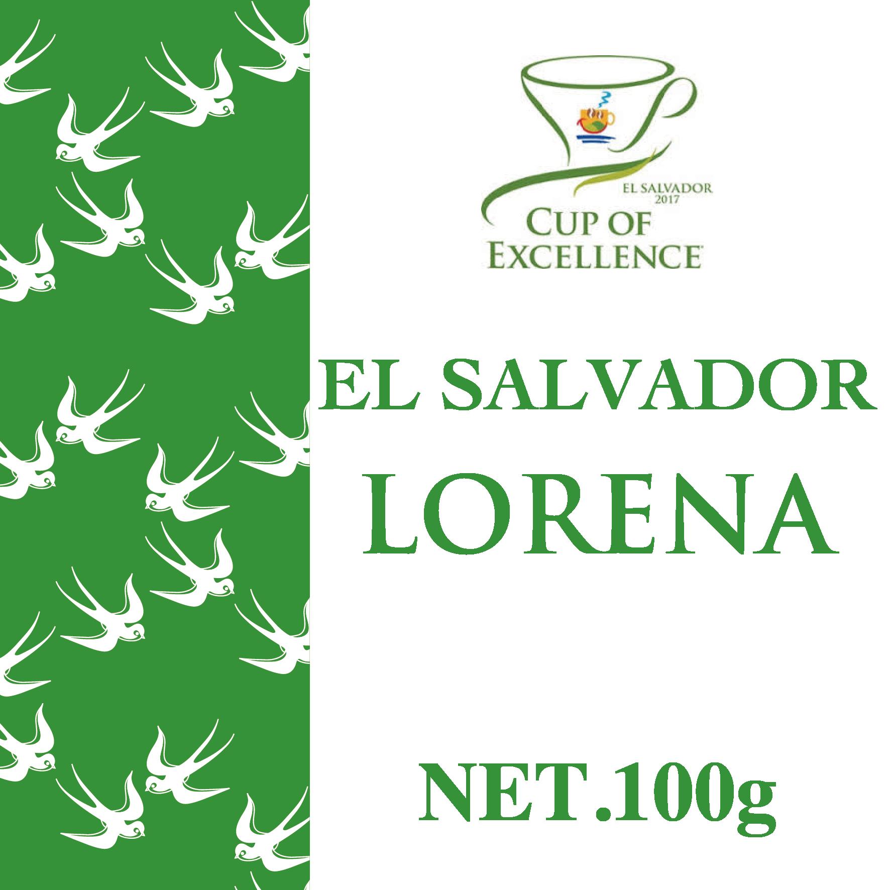 100g エルサルバドル・ロレニャ農園/COE2017受賞