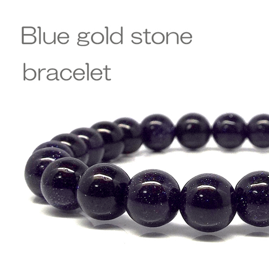 【自信・自己表現の石】ブルーゴールドストーン 紫金石 ブレスレット(8mm)