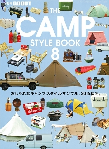 Go Out The Camp Style Book vol.8